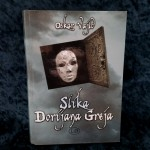 Serbian 2007 / From Goran K.